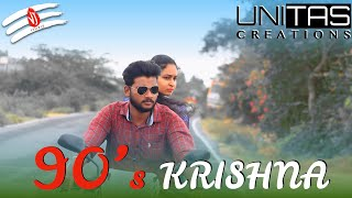 𝟵𝟬'𝙨 𝗞𝗥𝗜𝗦𝗛𝗡𝗔 ⎮ EPISODE 01 ⎮ TAMIL WEB SERIES ⎮ UNITAS CREATIONS  #tamilwebseries #90skrishna