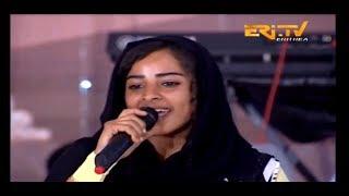 ERi TV, Eritrea: Special Program In Celebration Of Eid Al Fitr   ብምኽንያት በዓል ዒድ ኣልፈጥር ዝቐረበ ፍሉይ መደብ