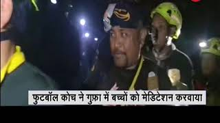 Deshhit: Thai cave rescue operation over, all 13 recovered after 17 days
