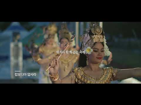 [공주] 63회 백제문화제 하이라이트