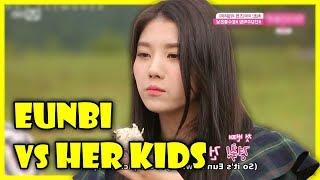 IZONE Teasing Eunbi [권은비] (아이즈원)