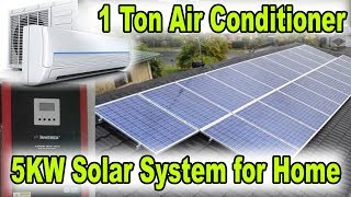 5kw Solar System for Home    5 kva Solar Inverter 1 ton AC Price & Connection detail in Urdu Hindi
