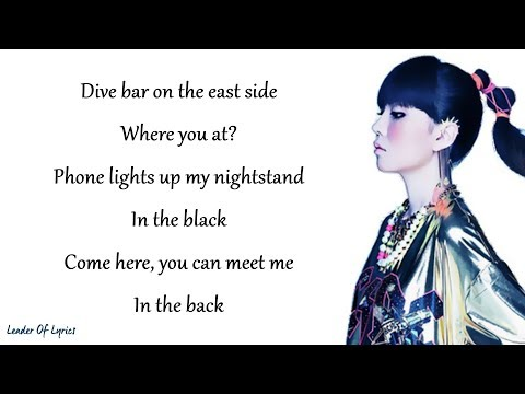 Taylor Swift - DELICATE ( Cover by J.Fla ) (Lyrics)