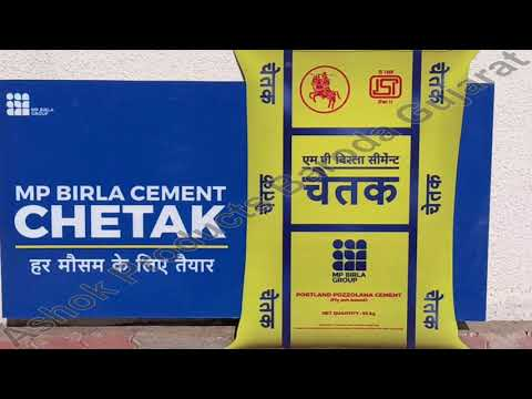 ACP Advertising Board For Cement Companies