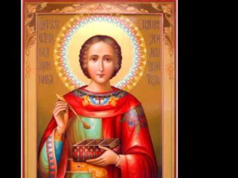 Христианская молитва на удачу