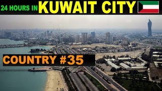 preview picture of video 'A Tourist's Guide to Kuwait City, Kuwait.   www.theredquest.com'