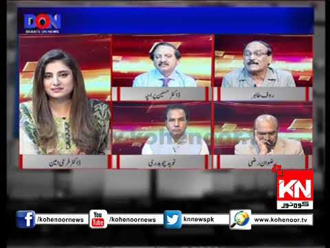Debate On News 08 05 2018 NAB Fire Cause On Nawaz Sharif Money Laundering