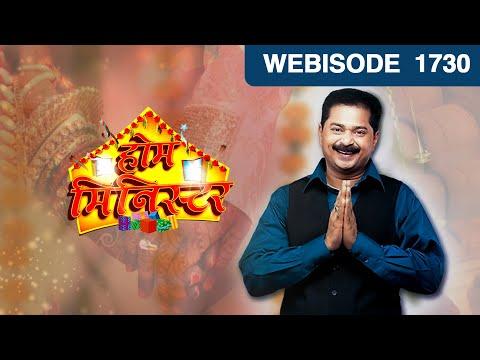 Home Minister - Episode 1730  - November 1, 2016 - Webisode