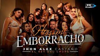 🥃 Hoy Me Emborracho   Jhon Alex Castaño (Video Oficial)