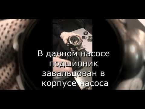 Ремонт насоса ГУР ZF audi