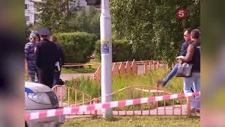 ТНТ Нижневартовск о резне в Сургуте, устроенной террористом Гаджиевым