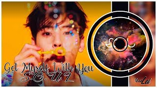 S.O.U.L – Get Myself With You (네 꿈이 좋아) | 8D AUDIO | USE HEADPHONES |