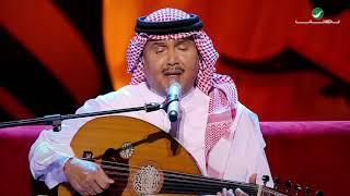 مازيكا Mohammed Abdo … Eashaq alnasiha   محمد عبده … عشاق النصيحة - جلسات الرياض ٢٠١٩ تحميل MP3