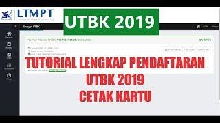 DAFTAR UTBK 2019 - LENGKAP PENJELASANNYA