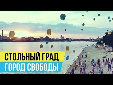 Концерт Стольный Град (ЯрмаК, БарДак, TOF, Гига) в Кривом Роге - 3