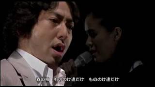 秋川雅史×手嶌葵テルーの唄もののけ姫