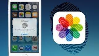 BioProtect: защита приложений с помощью Touch ID
