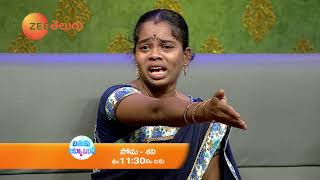 Bathuku Jataka Bandi Episode 1371 | Jeevitha Rajasekhar | 26th & 27th Oct at 11:30 AM | Zee Telugu