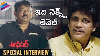 Nagarjuna & RGV Special Interview | Officer Telugu Movie