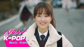 [MV] BAEKHYUN (백현) - U | 어느 날 우리 집 현관으로 멸망이 들어왔다 OST