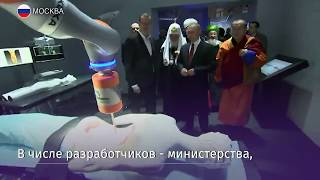 Путин посетил выставку «Россия, устремленная в будущее»