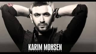 كل الكلام--كريم محسن KOLL ELKALAM--KARIM MO7SEN تحميل MP3