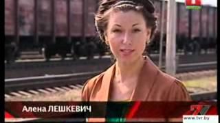 В Полоцке пограничники  откопали контрабанду.
