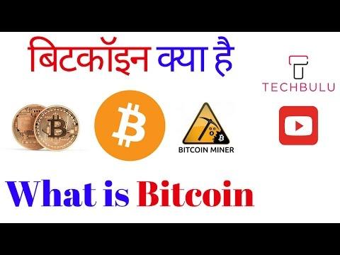 Bitcoin kaina rupijoje