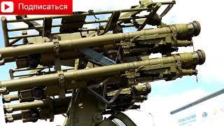 Зенитно ракетный комплекс лучник э