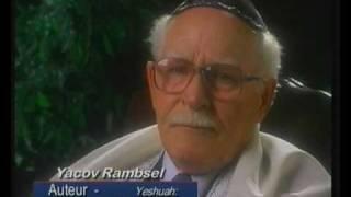 Yeshoua יְשׁוּעָ codé dans La Torah