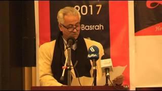 الشاعر محمد الحمامصي - مهرجان المربد الثالث عشر