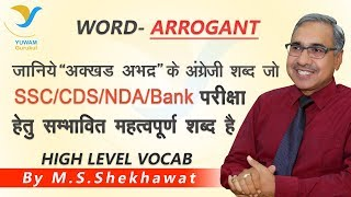 Vocab for Competitive Exams | ARROGANT | Yuwam | High Level Vocab | English | Man Singh Shekhawat