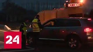 Во Франции поезд столкнулся со школьным автобусом: погибли дети - Россия 24