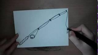 Как правильно рисовать удочку
