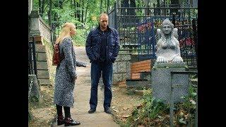 Сфинксы северных ворот 1 2 3 4 серия ( 2018 ) Детектив смотреть онлайн анонс
