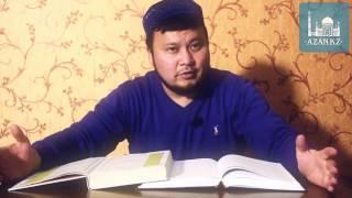 Ерсін Əміре | Қазіргі мұсылмандар