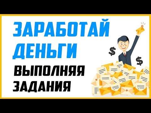 Экономический ликбез по бинарным опционам