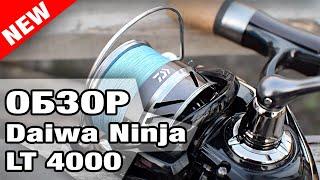 Daiwa 18 ninja match lt 3000c