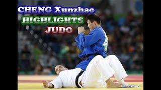 CHENG XUNZHAO HIGHLIGHTS JUDO| JUDO VINES