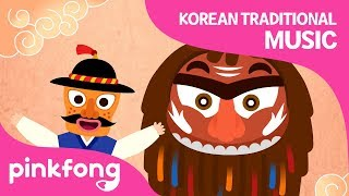 The Lion | Korean Traditional Music | Pinkfong Songs for Children