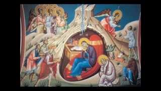 Christ is Born - Χριστός Γεννάται - Xristos Genate - All Odes - 1st Tone