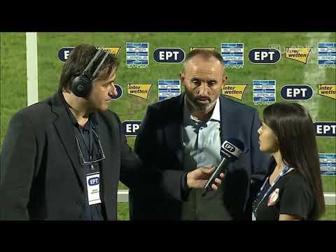 Ραμίρεζ: «Το γκολ στην αρχή μας χάλασε τα σχέδια» | 20/10/2019 | ΕΡΤ