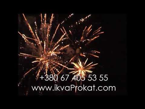 Салют на весілля Тернопіль, відео 3