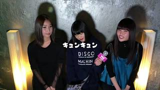 YUI CHANNEL VOL279 feat USEA 1129 WED 2017