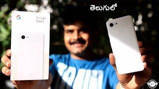 Google Pixel 3 Unboxing & Camera Features ll in telugu ll