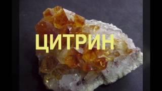СДЕЛАЙ САМ -украшение из цитрина и  второе из  пластика