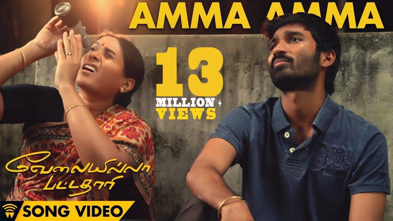 October 2014 - Lyricsopedia : Tamil Hindi Kannada Telugu
