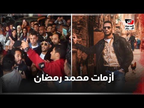 سرقة بوستر مسلسل وتصوير دون تصريح.. ما سر أزمات محمد رمضان المتلاحقة؟