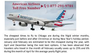 How to Get Cheap Flight to Chicago when Fly with American Airlines