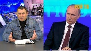 Прямая линия Путина: редкостная беспомощность